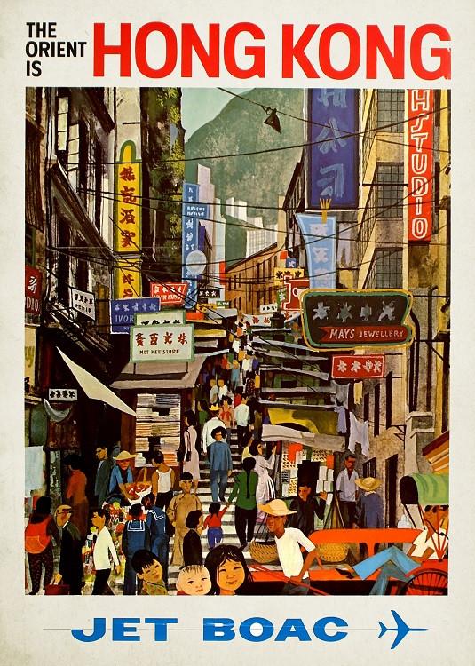 vintage travel poster hong kong