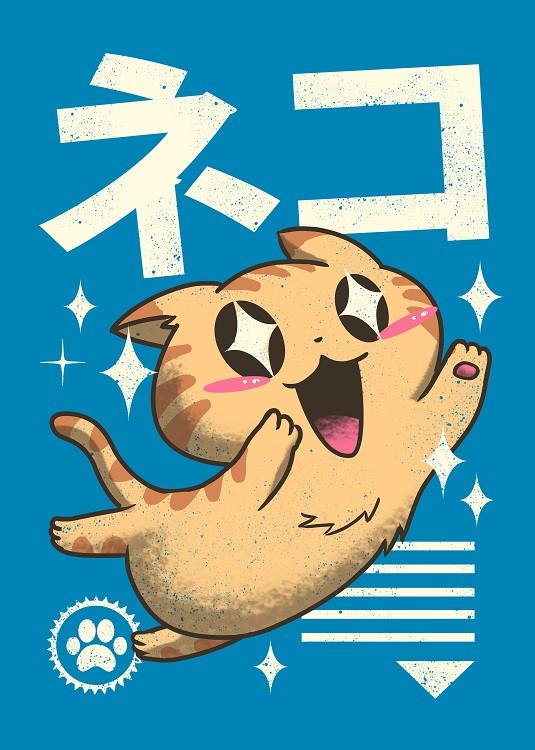 kawaii poster