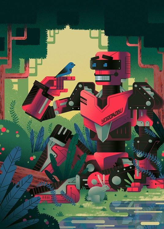 gabriela zurda robot