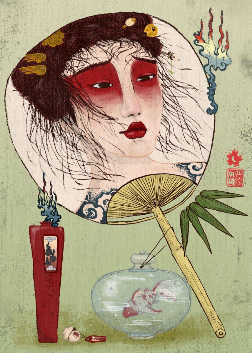 Sad Geisha's face reflected in mirror