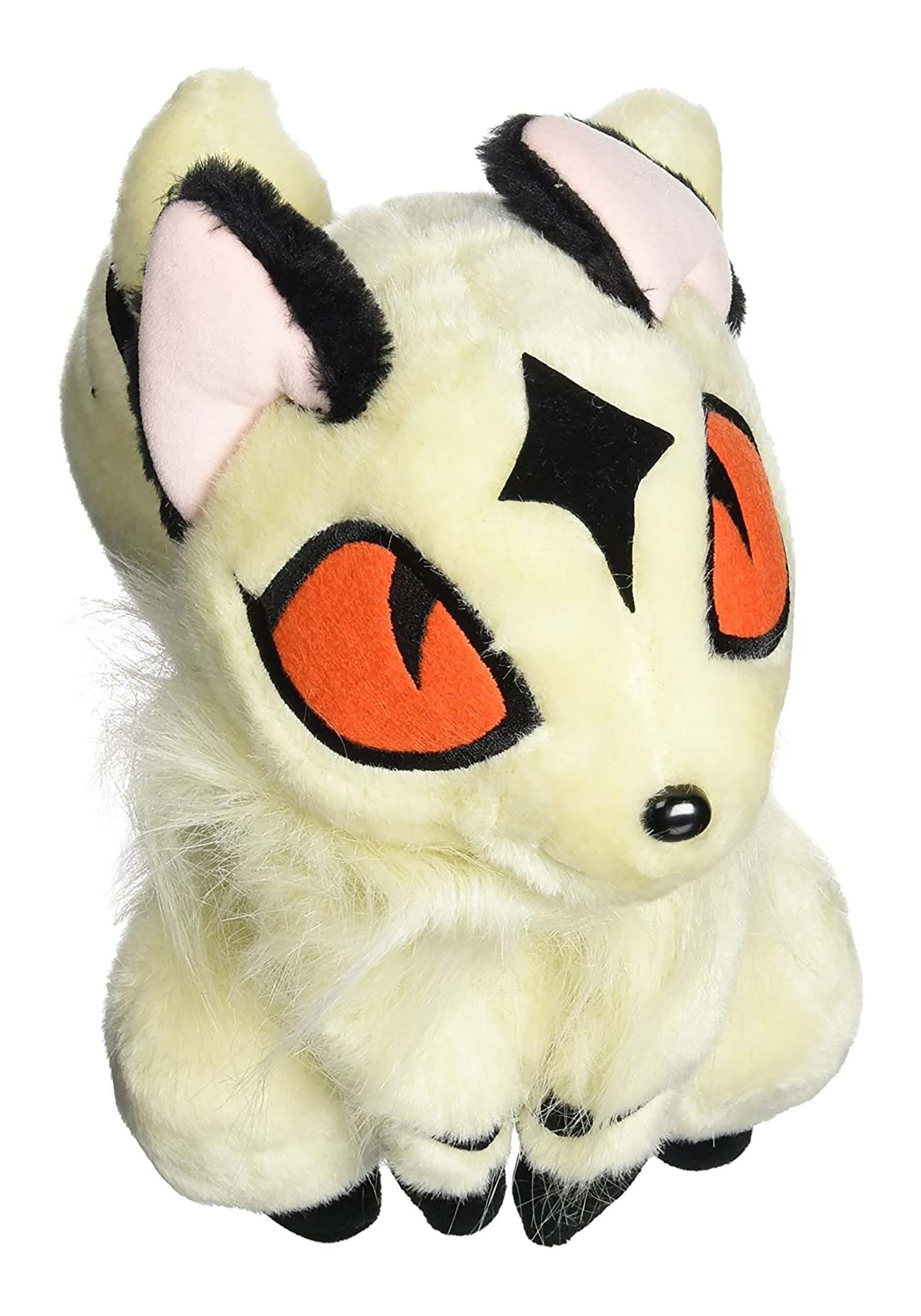Inuyasha Kirara cat plush toy